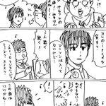 イケメンとオタクの奇妙な友情 ~音楽編~ pic.twitter.com/H5DYF471ks
