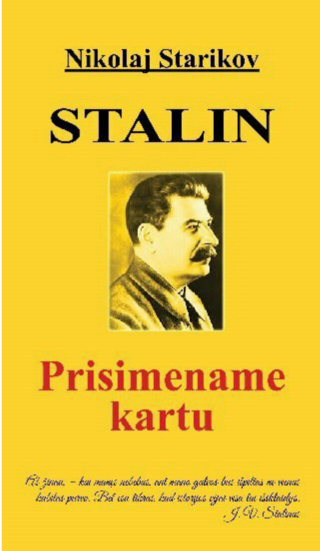 Книги о сталине скачать