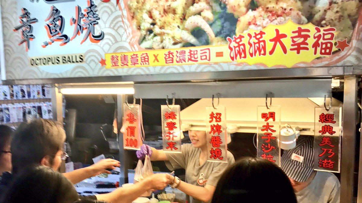 先日、とあるYoutuberの方が台湾のタコ焼き屋を前にして、「日本とは似てもにつかない味」と小馬鹿…