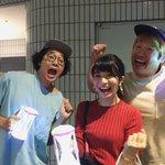 孤食ロボットキャスト&スタッフチームで横浜アリーナでのHey!Say!JUMPのコンサートに行って来…