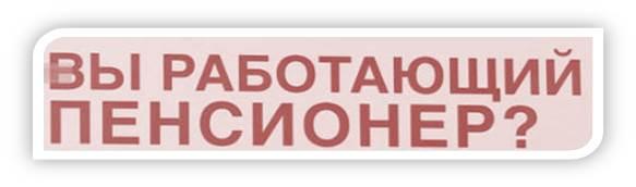 Заявление об увольнении по собственному желанию образец 2015