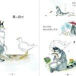 やまねことうみねこ (2/2) pic.twitter.com/loOsI6oqto