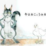 やまねことうみねこ  (1/2) pic.twitter.com/2ZRbnG2ekU