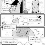 【創作BL】オンラインゲーム pic.twitter.com/yc50IGxP26