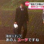 山舐めすぎw仕事終わりにスーツ姿で富士山に登る社畜!