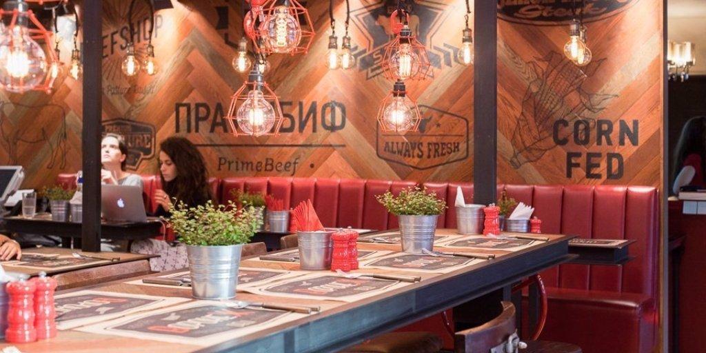 Ресторан александра раппопорта