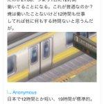 某アニメの海外の反応がつらすぎる pic.twitter.com/RFHFN14XQo