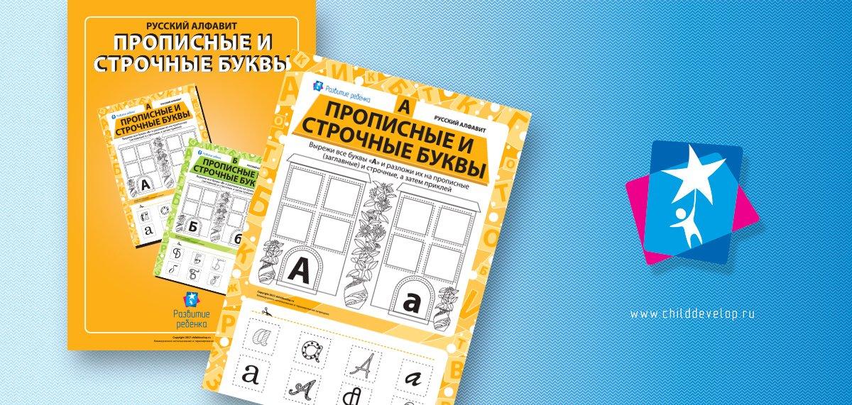 Развитие русского регионального искусства презентация