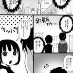 彼氏が病院に運ばれた漫画 pic.twitter.com/QLqyOvXqYF