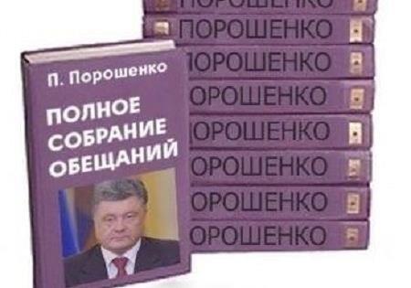 """""""Я не маю жодного сумніву, що Україна отримає все до копійки"""", - Порошенко про рішення Стокгольмського арбітражу - Цензор.НЕТ 8547"""