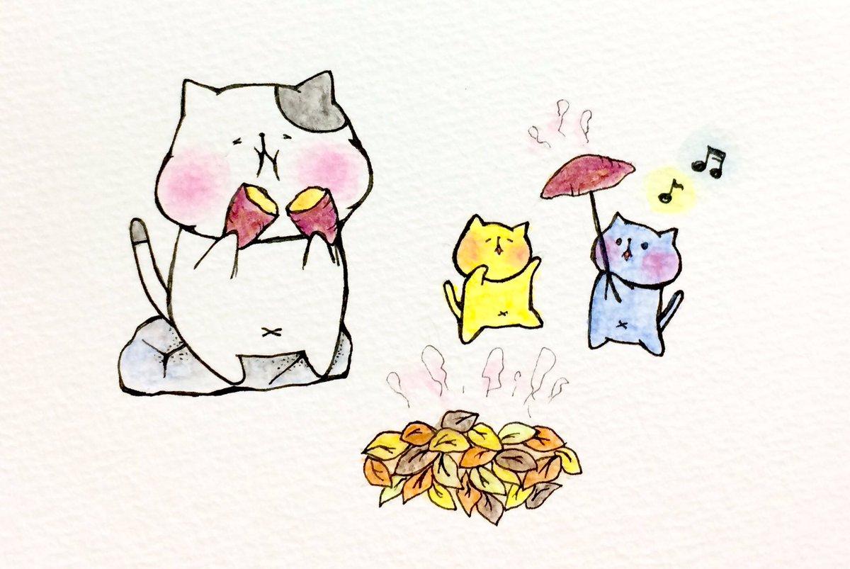 おこにゃん No Twitter 焼き芋 美味しいよね さつまいも 焼き芋 ホクホク 美味しい 猫 ネコ ねこ イラスト 可愛い 1日1絵 癒し 手描き 絵描きさんと繋がりたい イラスト好きな人と繋がりたい お絵かき部 Cats