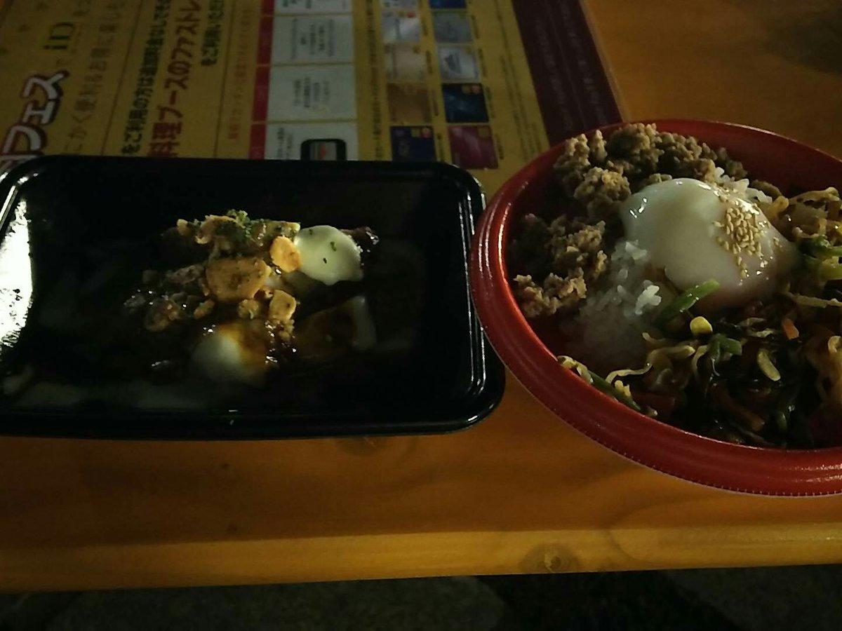 一人飯を食う霞bot on Twitter: ...