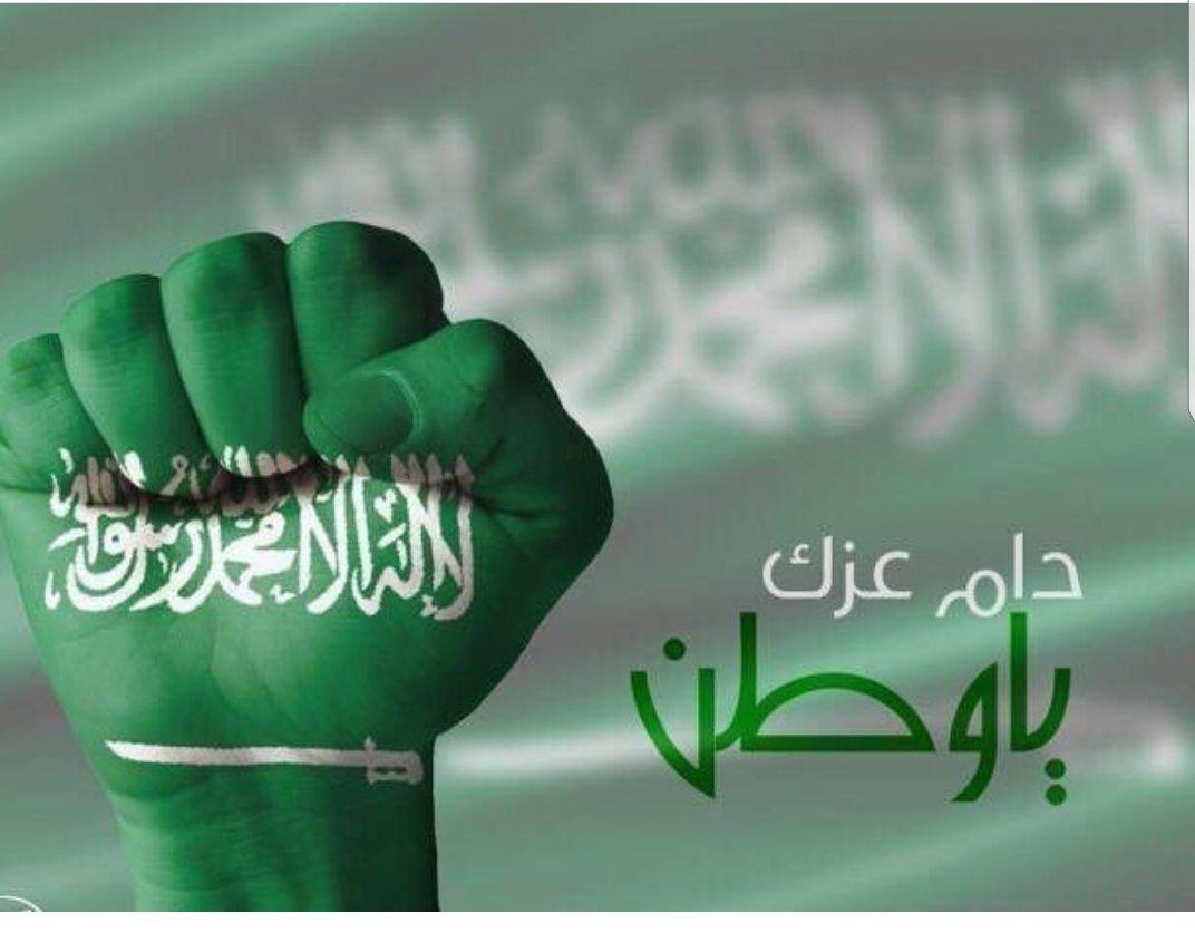 اللهم احفظ بلدنا بحفظك ..