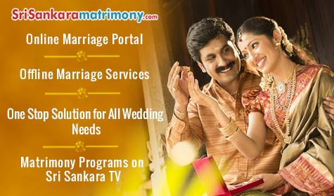 online marriage portal