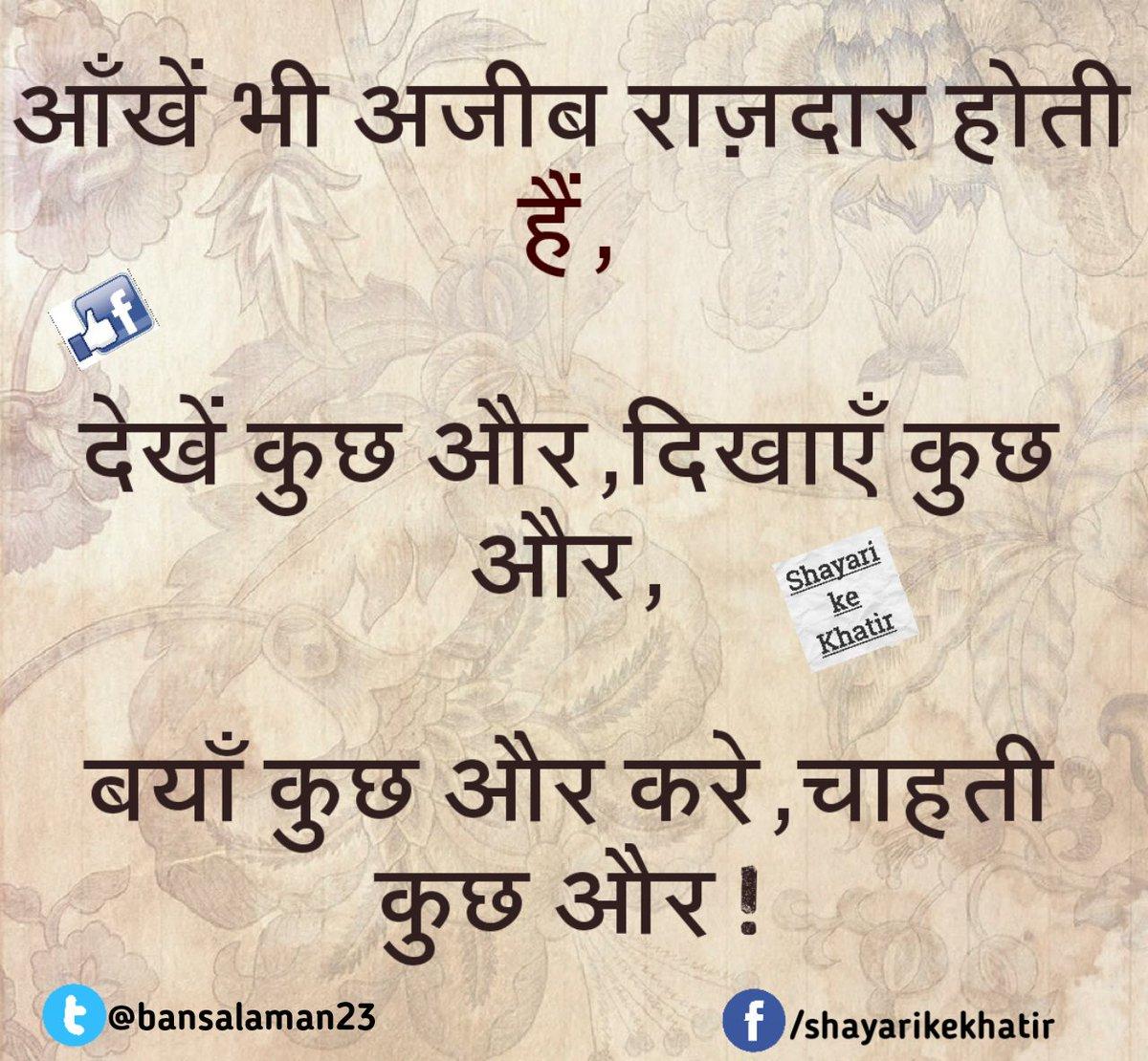Aman Bansal on Twitter: