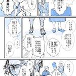 捏造童話シリーズ第二弾「シンデレラ」 pic.twitter.com/qZrf4rffLA