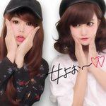 女よ〜💓 pic.twitter.com/m0IgGjQafg