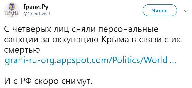 """""""Такие страны, как Россия, угрожают своим демократическим соседям"""", - Тиллерсон - Цензор.НЕТ 6486"""