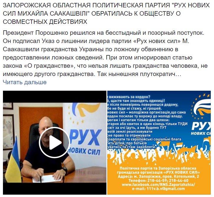 Политическая раздробленность на руси предпосылки характеристика