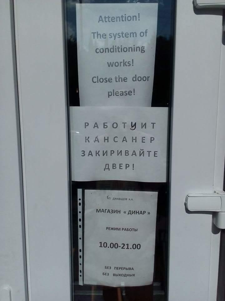 Россия вряд ли согласится на миротворческую миссию ООН на всей оккупированной части Донбасса, - экс-посол США в Украине Пайфер - Цензор.НЕТ 9736