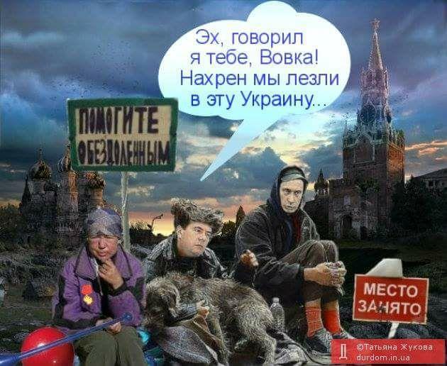 """НАТО придерживается политики """"открытых дверей"""" в отношении Украины, - замгенсека Илдем - Цензор.НЕТ 30"""