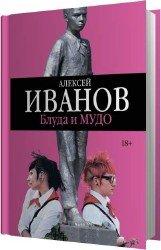Скачать бесплатно эротические книги