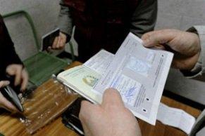 Регистрация товарного знака договор