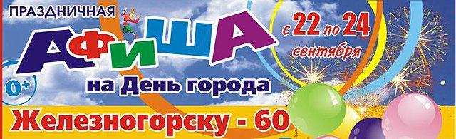 Железногорск курская область продажа домов михайловка на авито