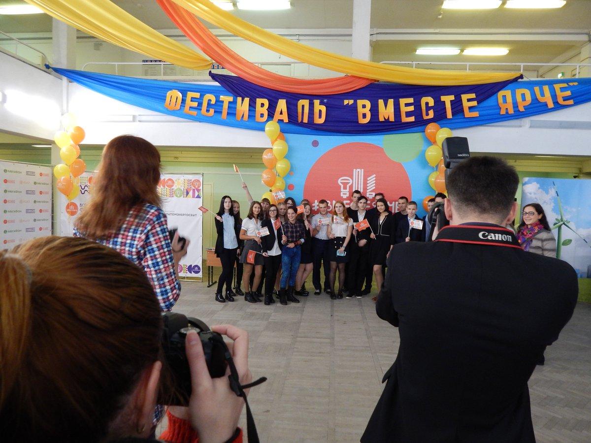 Всероссийский студенческий форум send thread