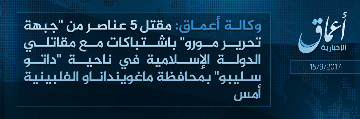 #Amaq: 5 Moro Islamic Liberation Front members killed in clashes with #ISIS in #Maguindanao province, #Philippines. <br>http://pic.twitter.com/uOsmJlSXXK  https:// twitter.com/Laurenz_1997/s tatus/908688234233901056 &nbsp; …