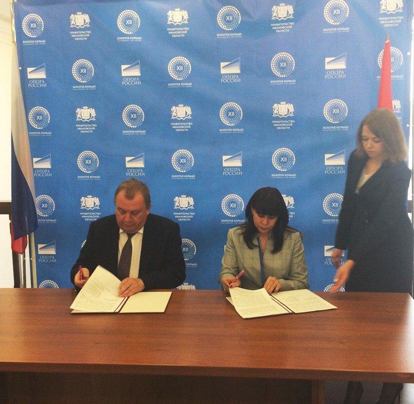 Договор между организацией и работником на оказание услуг