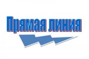 Телефонная справочник города москвы