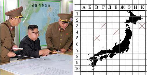 Совбез ООН осудил очередной ракетный запуск КНДР - Цензор.НЕТ 4247