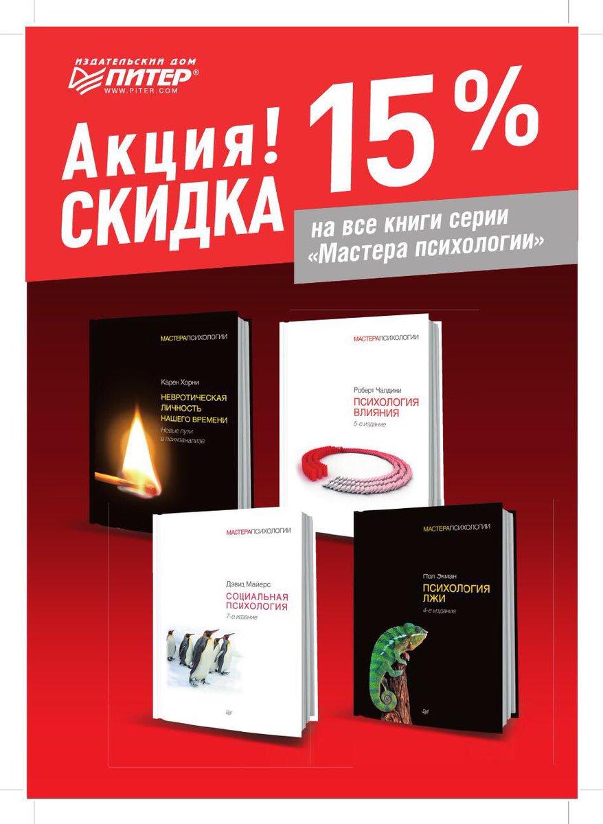 Книги по бисероплетению pdf скачать бесплатно