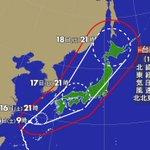 【台風に早めの備えを】大型で非常に強い台風18号は、土曜日の夜以降、九州にかなり接近し、その後、日曜…
