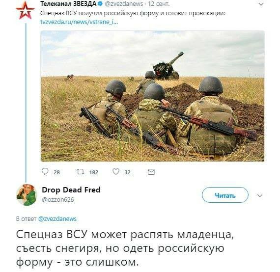 Артиллеристы провели на Черниговщине боевые стрельбы - Цензор.НЕТ 3853