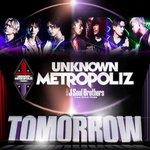 """ツアービジュアル解禁‼️三代目J Soul Brothers LIVE TOUR 2017""""UNKN…"""