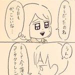 コンタクトレンズ pic.twitter.com/cBZmqWwCNG