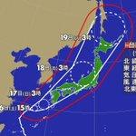 【台風18号 九州に接近へ】大型で非常に強い台風18号は勢力を維持したまま今夜からあすにかけて九州に…
