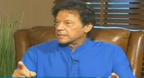 Center Stage With Reham Azhar  - 15th September 2017 - Imran Khan Exclusive Interview thumbnail