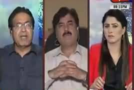 Tonight With Fareeha  – 15th September 2017 - Review Petition Verdict thumbnail