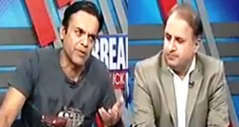 Breaking Views with Malick  – 15th September 2017 - NA-120 & Other Issues thumbnail