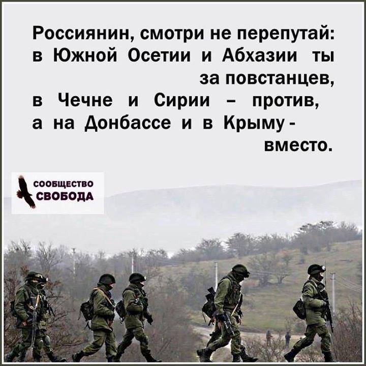 """""""Такие страны, как Россия, угрожают своим демократическим соседям"""", - Тиллерсон - Цензор.НЕТ 1270"""