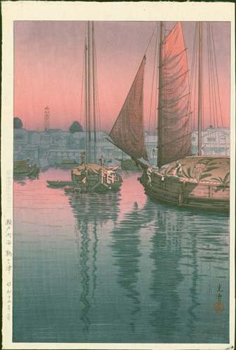 Sunset at Tomonotsu, Inland Sea - Rare 1st edition of 1940 Japanese #woodblock print by Tsuchiya #Koitsu.   Gallery:  http://www. erawoodblockprints.com / &nbsp;  <br>http://pic.twitter.com/ZFvX7y5ijx