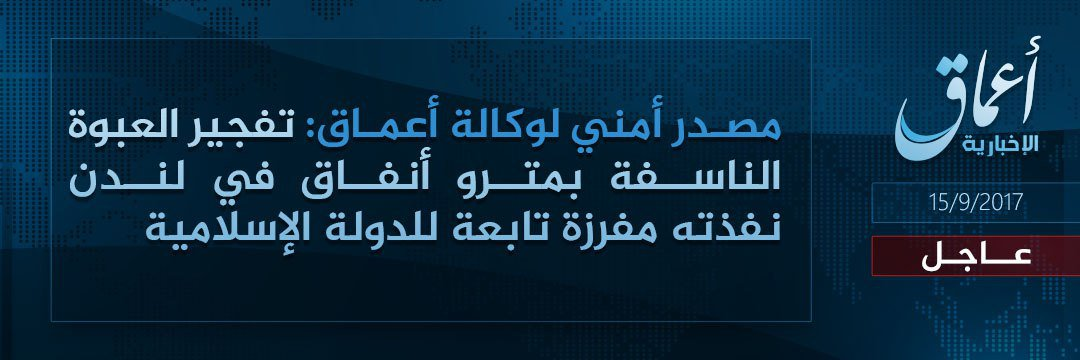 #ISIS just claimed #londonexplosion via #Amaq <br>http://pic.twitter.com/h4FBWGSBrt
