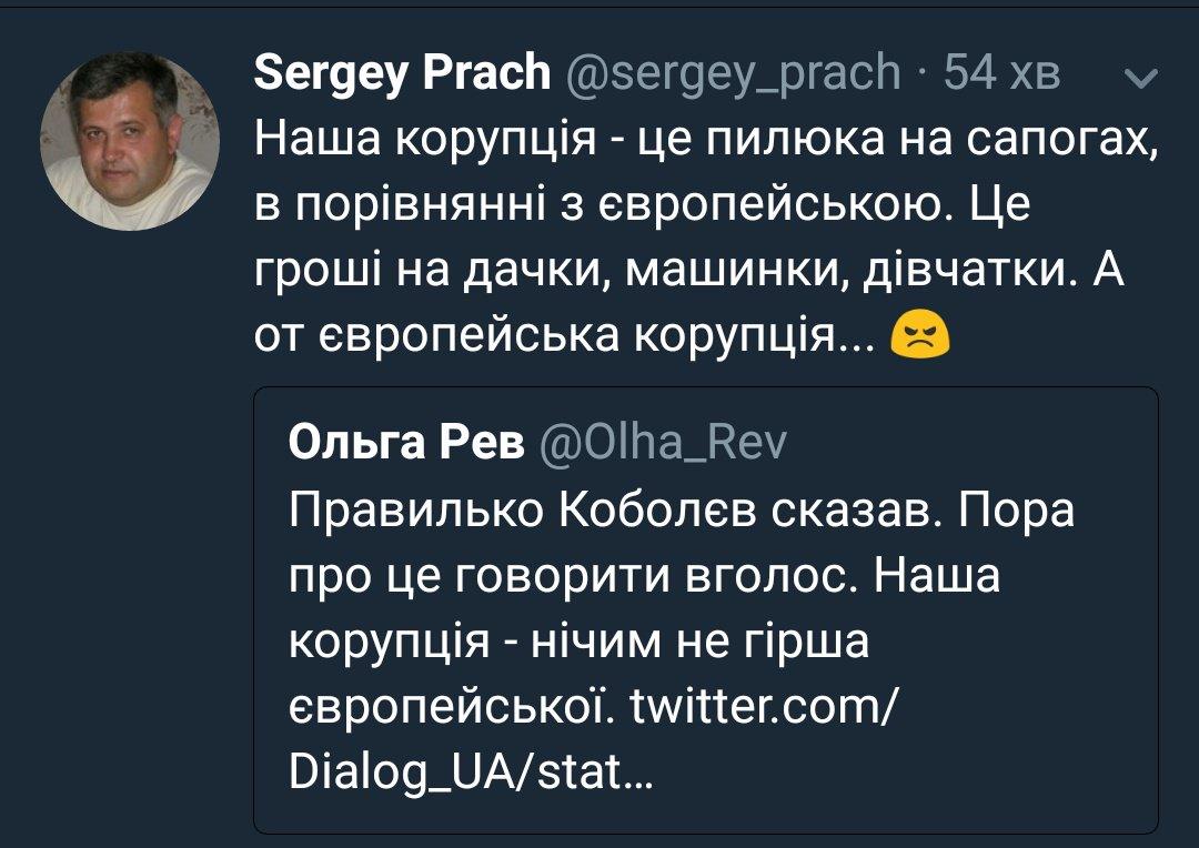 """""""Украина рассчитывает в 2018-2019 годах привлекать примерно по 2 млрд долл. на внешних рынках"""", - Данилюк - Цензор.НЕТ 6743"""