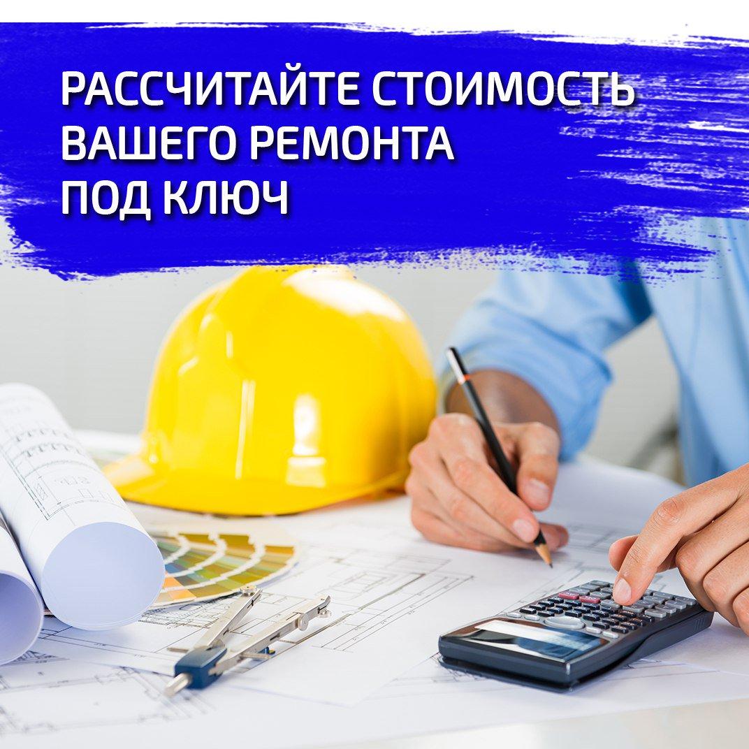 Вакансии инженер-сметчик на удалённую работу удаленная работа в пензе вакансии от прямых работодателей сегодня