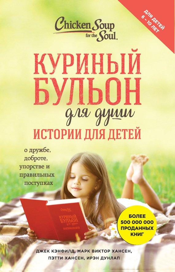 Скачать книгу для беременных