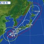 今日から三連休、という方も多いと思います。非常に強い台風18号は、今日に九州に接近、あす17日(日)…