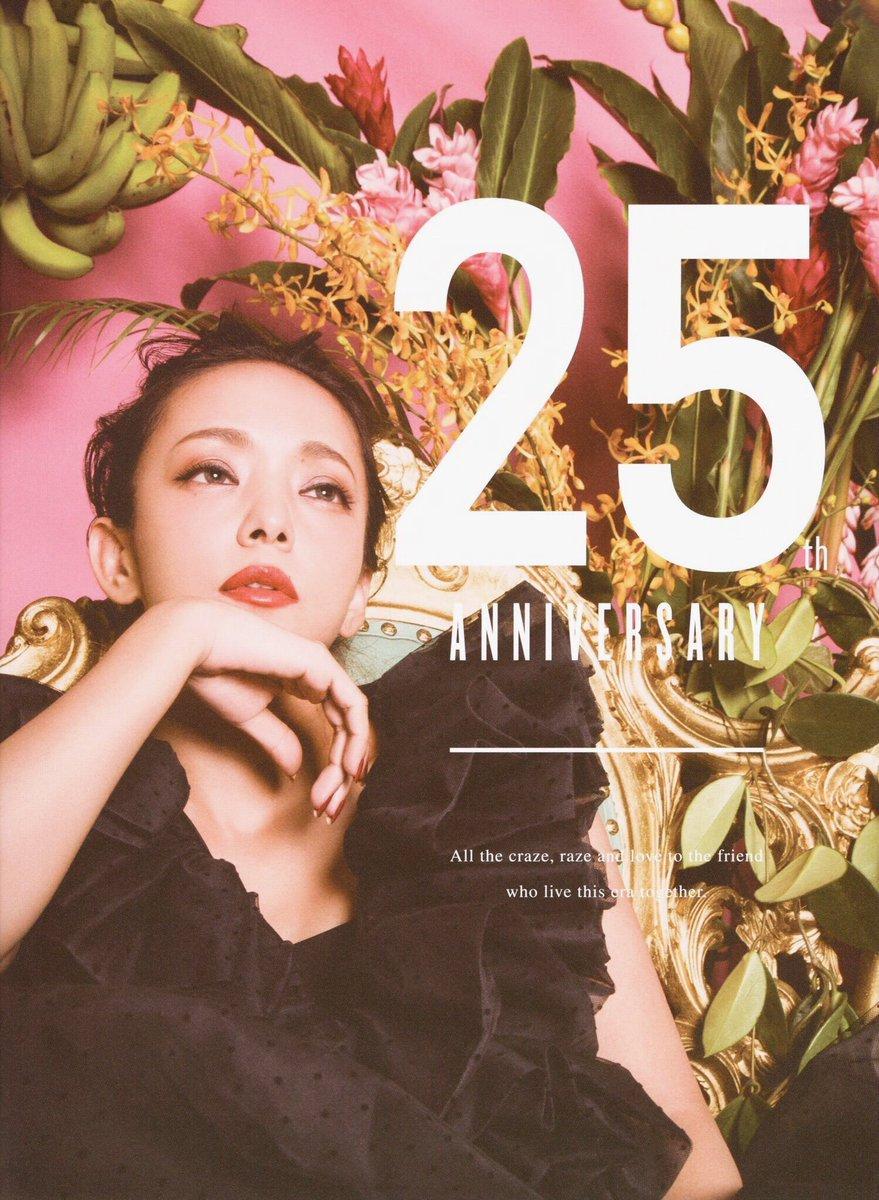 安室ちゃんデビュー25周年おめでとう🎉 #安室奈美恵 #安室奈美恵25th #25周年沖縄ライブ n…